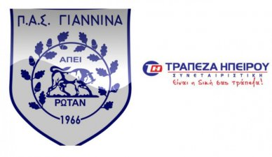 Collaboration with PAS Giannina FC